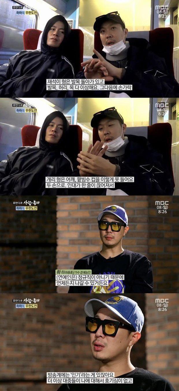 Không riêng Lee Kwang Soo, các thành viên còn lại của Running Man liên tục gặp nhiều chấn thương - Ảnh 2.