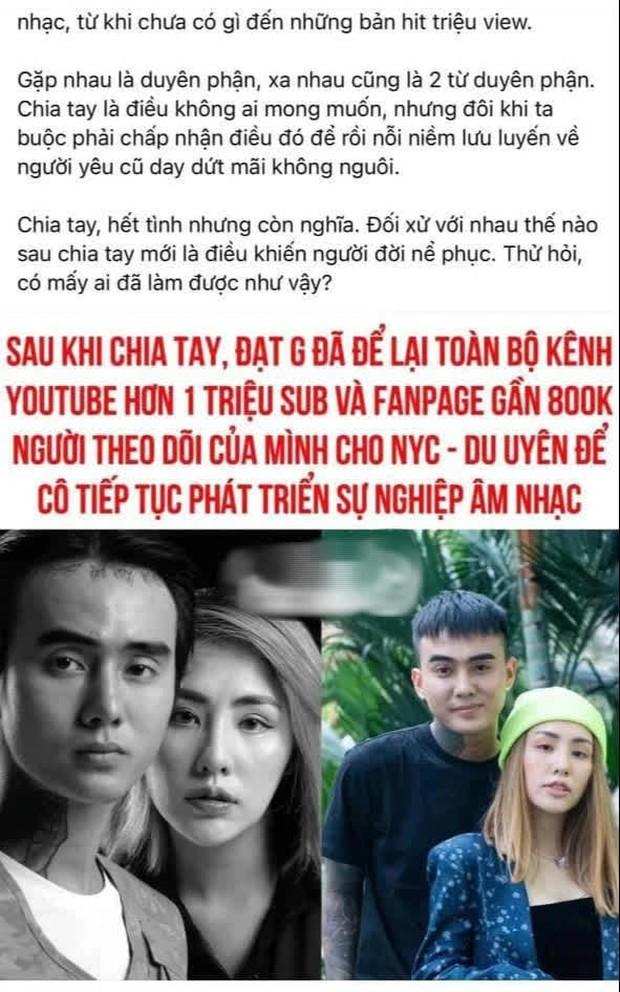 Đạt G cao thượng để lại kênh YouTube cho Du Uyên sử dụng, ai ngờ bị thẳng thừng đáp trả: Để lại một đống nợ thì có - Ảnh 4.