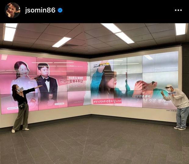 Jeon So Min vừa ăn mừng 4 năm vào Running Man thì Lee Kwang Soo lại thông báo rời show - Ảnh 2.