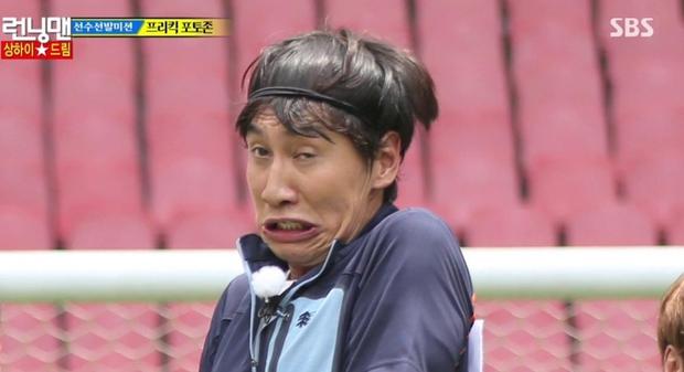 Quiz: Lee Kwang Soo có rất nhiều dấu ấn khó quên ở Running Man, bạn có nhớ hết? - Ảnh 1.