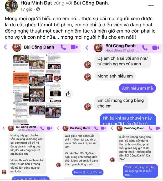 Diễn viên bị tố giả mù trong clip Võ Hoàng Yên trị bệnh chính thức lên tiếng, Thanh Bình và nhiều khán giả bênh vực - Ảnh 4.