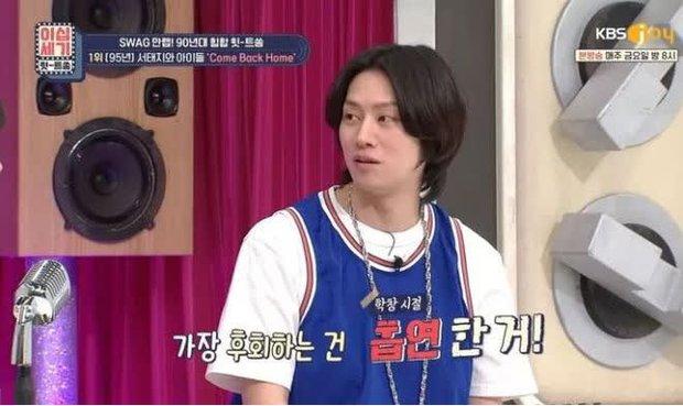 Kim HeeChul (Super Junior) hối hận vì thói quen xấu gây tổn thương phế quản nghiêm trọng, khuyên mọi người bỏ ngay - Ảnh 1.