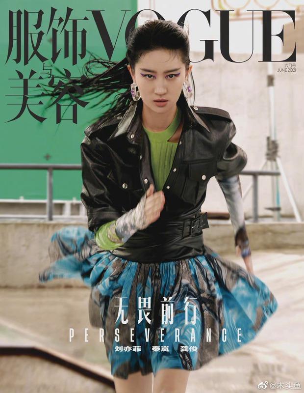 """Thất vọng tràn trề vì ảnh tạp chí của Lưu Diệc Phi: Teaser đẹp mê li, lên bìa lại khiến Cnet ngã ngửa vì """"đỡ"""" không nổi - Ảnh 3."""