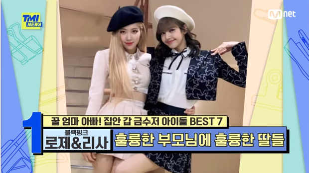 Rosé - Lisa (BLACKPINK) đứng đầu list sao Hàn có gia thế khủng, vượt qua Jung Hae In, Mina (TWICE) và cả dàn celeb - Ảnh 2.