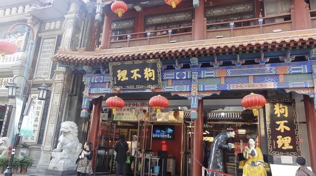 Bánh bao Chó Chẳng Thèm: Hành trình từ con cưng được Từ Hi Thái hậu khen nức nở đến thương hiệu trăm năm tuổi bị hắt hủi trên đất Bắc Kinh - Ảnh 5.