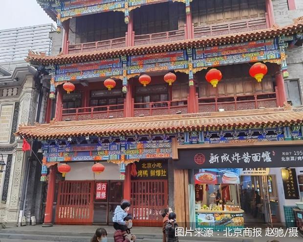 Bánh bao Chó Chẳng Thèm: Hành trình từ con cưng được Từ Hi Thái hậu khen nức nở đến thương hiệu trăm năm tuổi bị hắt hủi trên đất Bắc Kinh - Ảnh 4.