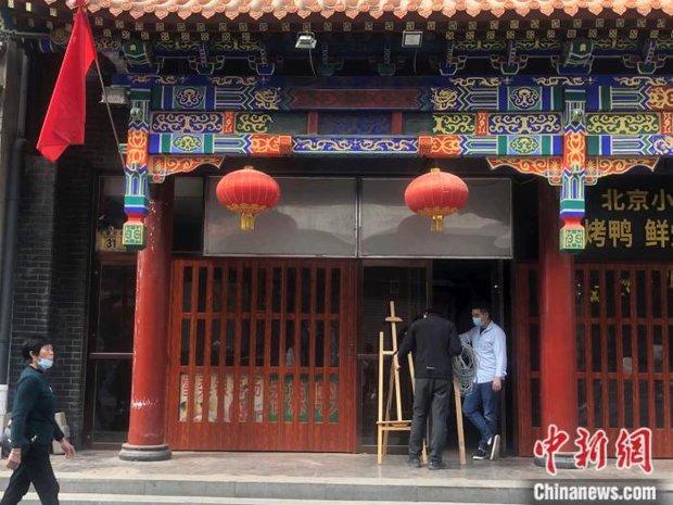 Bánh bao Chó Chẳng Thèm: Hành trình từ con cưng được Từ Hi Thái hậu khen nức nở đến thương hiệu trăm năm tuổi bị hắt hủi trên đất Bắc Kinh - Ảnh 2.