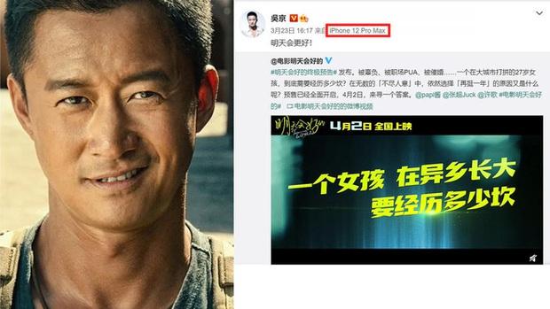 """Dùng iPhone thay vì Huawei để đăng bài, Ngô Kinh bị dân mạng Trung Quốc chỉ trích là """"không yêu nước"""" - Ảnh 1."""
