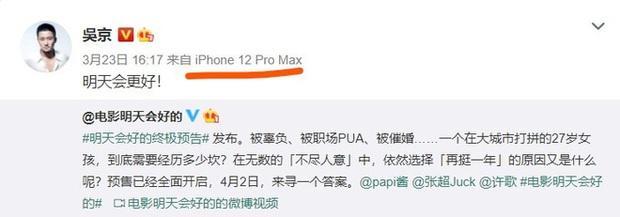 """Dùng iPhone thay vì Huawei để đăng bài, Ngô Kinh bị dân mạng Trung Quốc chỉ trích là """"không yêu nước"""" - Ảnh 2."""