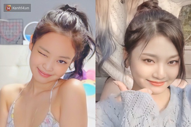 Bằng chứng cho thấy Ningning (aespa) chính là song sinh của Jennie: Cứ nhìn cách makeup, lên đồ là rõ - Ảnh 3.