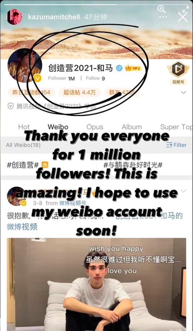 Mỹ nam Harvard Sáng Tạo Doanh khoe Weibo cán mốc 1 triệu followers, nhưng lại ẩn ý việc bị hạn chế quyền sử dụng? - Ảnh 3.