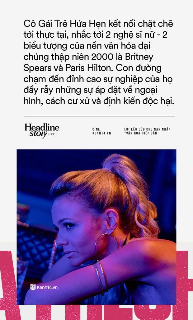"""Cô Gái Trẻ Hứa Hẹn: Lời kêu cứu thay cho Britney Spears, Paris Hilton và những nạn nhân của """"văn hóa hiếp dâm"""" - Ảnh 3."""