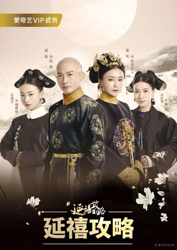 10 phim cổ trang nữ chủ có lượt xem khủng nhất: Triệu Lệ Dĩnh vượt mặt Châu Tấn và Tôn Lệ - Ảnh 7.