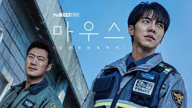 3 lý do bom tấn Mouse của Lee Seung Gi là tựa phim dark nhất: Dựa trên vụ án có thật và học thuyết tội phạm nổi tiếng  - Ảnh 1.