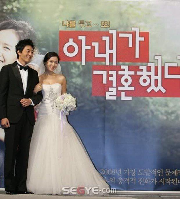 Hot lại ảnh Son Ye Jin làm cô dâu 13 năm trước, ảnh vỡ nhoè nhưng nhan sắc vẫn đỉnh: Thế này Hyun Bin vội rước về đi chứ còn gì? - Ảnh 5.