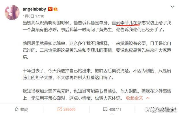 Drama căng đét: Sau 3 tháng, tình cũ Huỳnh Hiểu Minh lên sóng truyền hình cố tình đá xéo Angela Baby - Ảnh 4.
