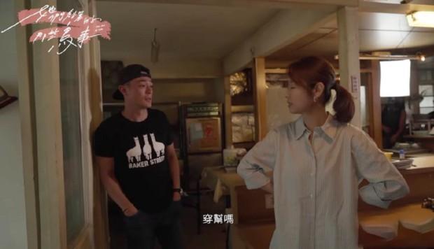 Hoắc Kiến Hoa bất ngờ đến tận phim trường thăm Lâm Tâm Như, nhìn thái độ là biết mê vợ tới nhường nào - Ảnh 3.