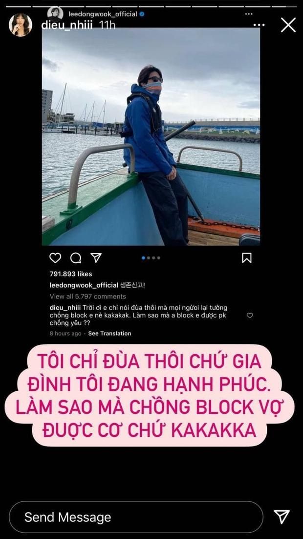 Diệu Nhi bị tài tử Lee Dong Wook chặn Instagram vì liên hoàn spam bình luận? - Ảnh 1.
