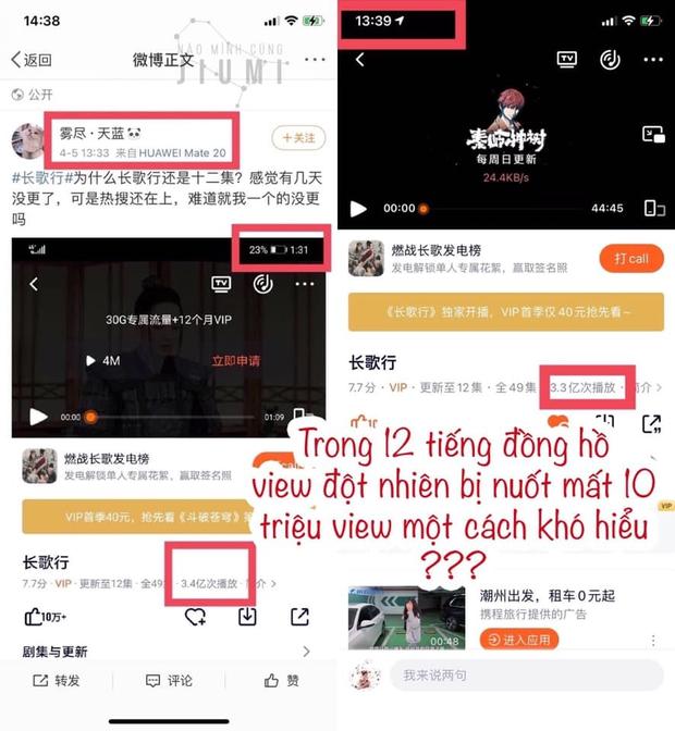 Fan Địch Lệ Nhiệt Ba tố Tencent bỏ bê Trường Ca Hành làm phim flop, tên chị đẹp còn search mãi chả thấy? - Ảnh 2.