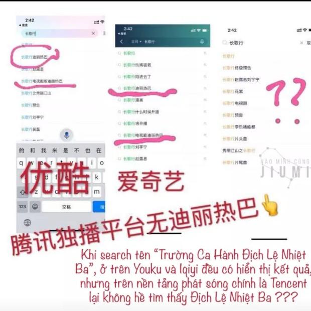 Fan Địch Lệ Nhiệt Ba tố Tencent bỏ bê Trường Ca Hành làm phim flop, tên chị đẹp còn search mãi chả thấy? - Ảnh 3.