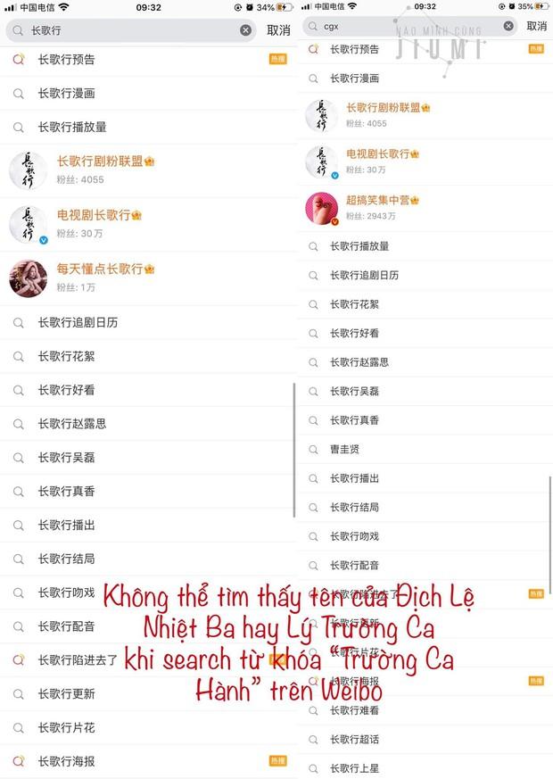 Fan Địch Lệ Nhiệt Ba tố Tencent bỏ bê Trường Ca Hành làm phim flop, tên chị đẹp còn search mãi chả thấy? - Ảnh 4.