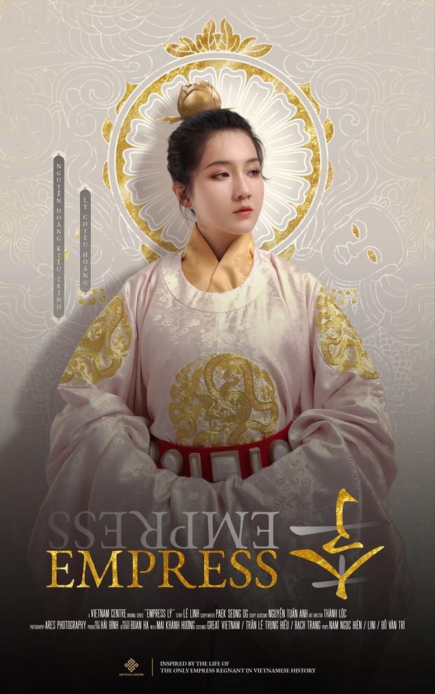 Phim cổ trang về nữ hoàng đế duy nhất của Việt Nam khiến netizen đứng ngồi không yên vì tạo hình chuẩn chỉ - Ảnh 1.