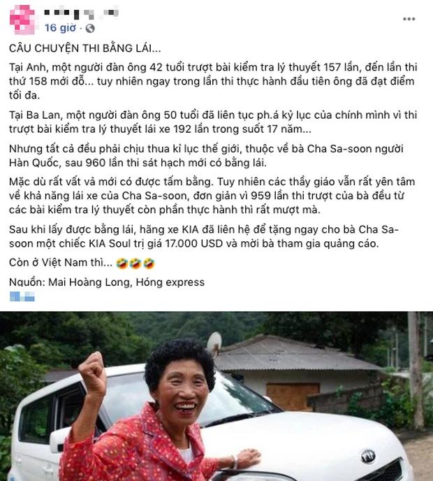 Trượt bằng lái ô tô 14 lần, Lê Dương Bảo Lâm qua giờ không dám ra đường vì bị cả thế giới cà khịa - Ảnh 3.