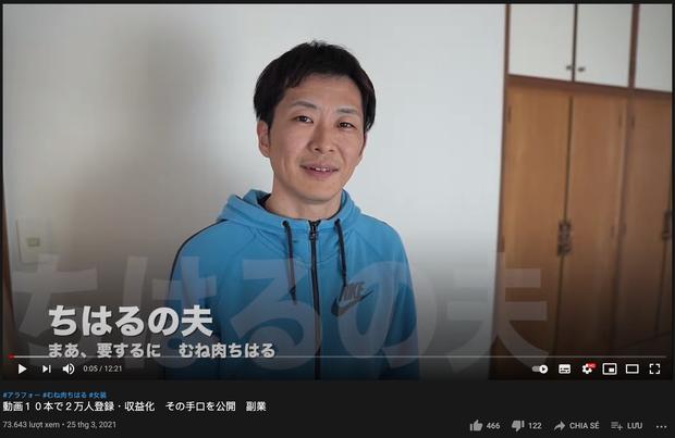 YouTuber có vòng một bốc lửa nhất Nhật Bản mất sạch người hâm mộ sau khi công khai một bí mật động trời - Ảnh 4.