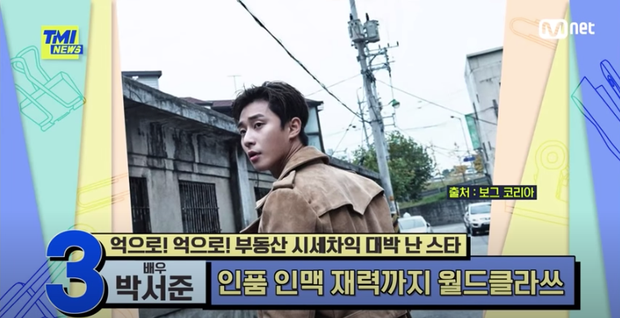 Công bố top đại gia bất động sản Kbiz: Bi Rain - Park Seo Joon so kè, tiểu tam Penthouse Eugene giàu từ phim đến đời thực? - Ảnh 6.