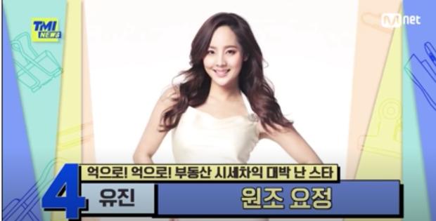 Công bố top đại gia bất động sản Kbiz: Bi Rain - Park Seo Joon so kè, tiểu tam Penthouse Eugene giàu từ phim đến đời thực? - Ảnh 8.