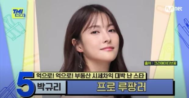 Công bố top đại gia bất động sản Kbiz: Bi Rain - Park Seo Joon so kè, tiểu tam Penthouse Eugene giàu từ phim đến đời thực? - Ảnh 10.