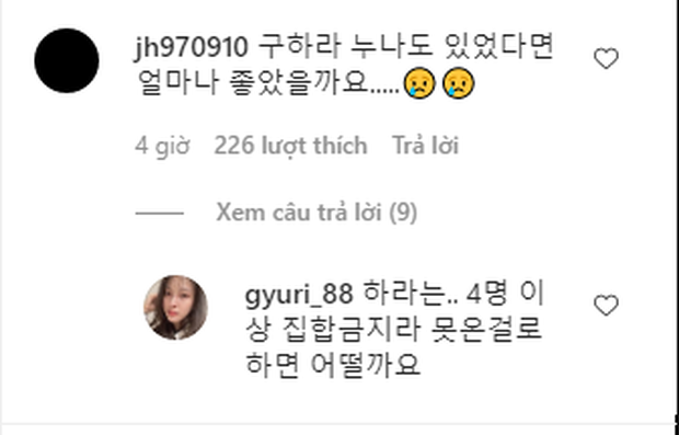 KARA tụ họp kỷ niệm 14 năm debut, câu nói của trưởng nhóm Gyuri về Goo Hara khiến fan rơi nước mắt xúc động - Ảnh 6.