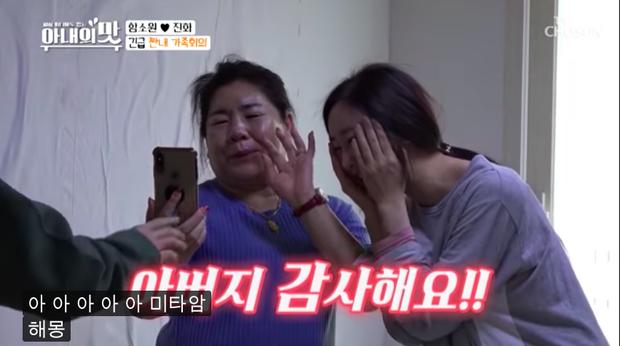 """Cựu Hoa hậu Hàn Quốc thừa nhận nguỵ tạo gia thế lừa gạt khán giả, netizen ngán ngẩm: """"Đúng là mặt quá dày!"""" - Ảnh 4."""
