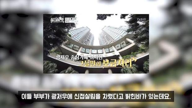 """Cựu Hoa hậu Hàn Quốc thừa nhận nguỵ tạo gia thế lừa gạt khán giả, netizen ngán ngẩm: """"Đúng là mặt quá dày!"""" - Ảnh 2."""