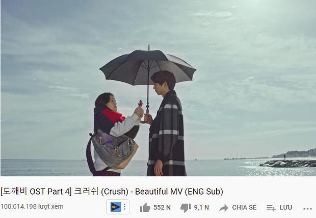 Sau Stay With Me, Goblin có MV OST thứ 2 cán mốc 100 triệu views, đúng là bộ nhạc phim đỉnh nhất! - Ảnh 2.