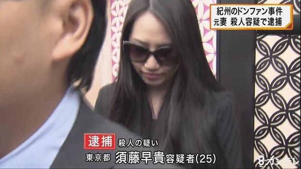 Tình tiết nóng trong vụ đại gia 77 tuổi Nhật Bản bị vợ minh tinh 22 tuổi sát hại dã man, thủ đoạn đằng sau gây bức xúc - Ảnh 5.