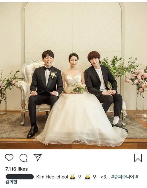 Mối quan hệ gây ngỡ ngàng nhất Kpop: Heechul từng gặp Jisoo (BLACKPINK) trước khi debut vì thân với... bố của cô nàng? - Ảnh 3.