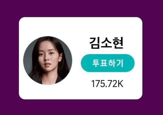 Knet tranh cãi khi thấy Seo Ye Ji - Shin Hye Sun leo top ở Baeksang: Phốt to đấy nhưng cũng có tài thật mà! - Ảnh 3.