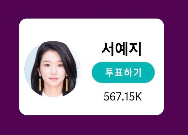 Knet tranh cãi khi thấy Seo Ye Ji - Shin Hye Sun leo top ở Baeksang: Phốt to đấy nhưng cũng có tài thật mà! - Ảnh 1.