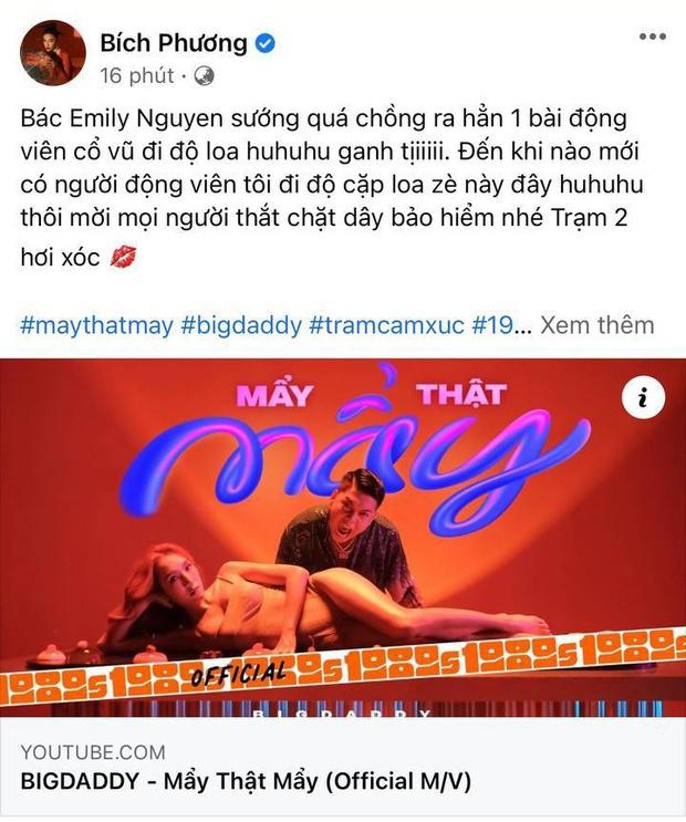 BigDaddy tung MV bỏng mắt, Bích Phương ghen tị với Emily vì có ông xã ra hẳn bài hát cổ vũ độ loa - Ảnh 6.