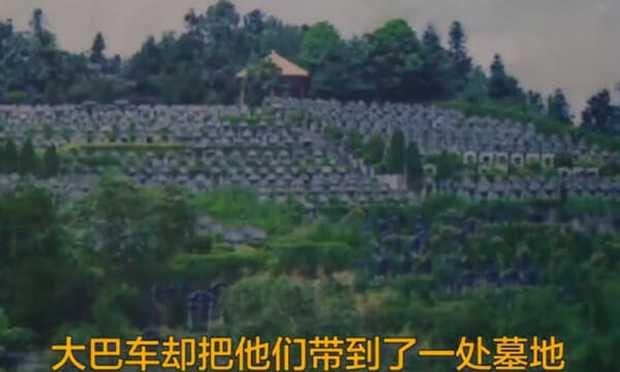 Nhóm ông bà già góp tiền thuê tour du lịch giá rẻ, ai ngờ bị đưa thẳng ra nghĩa trang - Ảnh 4.