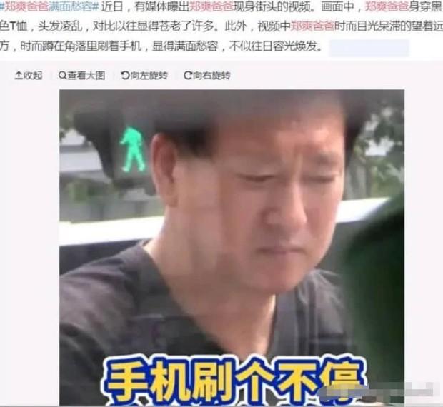 Rầm rộ tin bố mẹ Trịnh Sảng ly hôn ngay sau khi con gái phải hầu toà, gia sản trong nhà bị phân chia - Ảnh 5.