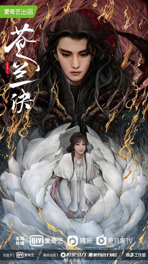 Vương Hạc Đệ hôn Ngu Thư Hân cực cháy trong poster Thương Lan Quyết, dân tình vẫn lo anh lại diễn đơ - Ảnh 4.