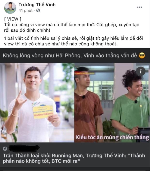Trương Thế Vinh bức xúc vì bị xuyên tạc lời nói, làm rõ chuyện tố Trấn Thành là thành phần không tốt của Running Man Việt - Ảnh 2.