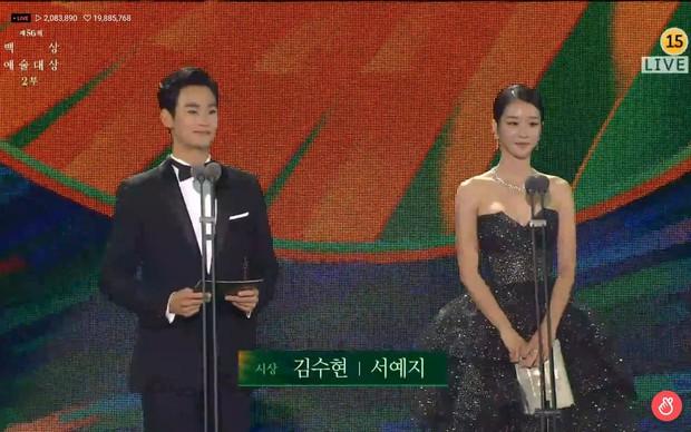 Điên nữ Seo Ye Ji từng rung chuyển Baeksang với visual ngộp thở bên Kim Soo Hyun, dự năm nay bung tỏa mặc kệ phốt đây - Ảnh 6.