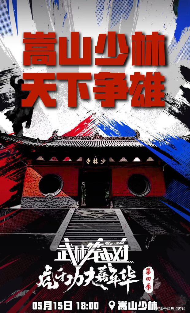 Lý Liên Kiệt bị thách đấu ở võ đài gây tranh cãi bậc nhất Trung Quốc - Ảnh 3.