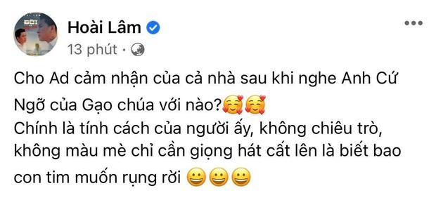 Phía Hoài Lâm lên tiếng khi bị tố chiêu trò vì ra sản phẩm mới đúng lúc vợ cũ vướng ồn ào tình ái với Đạt G - Ảnh 2.