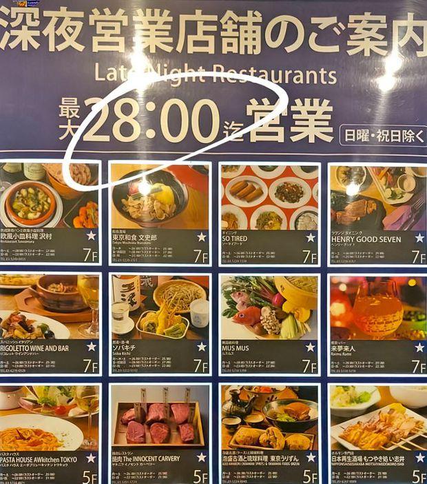22 hình ảnh không thể Nhật Bản hơn, người bản địa xem xong còn phải gật gù chuẩn luôn quê mình - Ảnh 20.