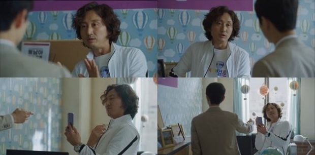 """Bạn diễn thừa nhận từng """"sốc visual"""" vì Song Joong Ki, đến nỗi liên tiếp quay hỏng trong Vincenzo, - Ảnh 5."""