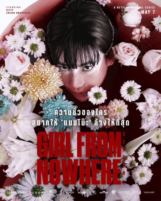 """""""Quái nữ"""" Nanno - Girl From Nowhere: Rich kid tình duyên dài như sớ, từ nghi án làm tiểu tam tới yêu đồng giới đều đủ cả! - Ảnh 11."""